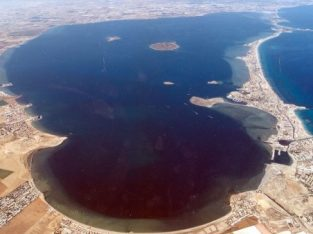 Global warming and Mar Menor lagoon: a history to be written